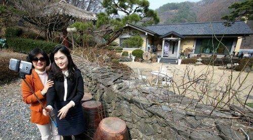 บ้าน ซงกุงกิ