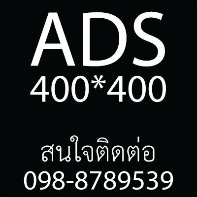 A-400x400