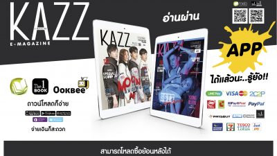 AD KAZZ 118 BANNER-01