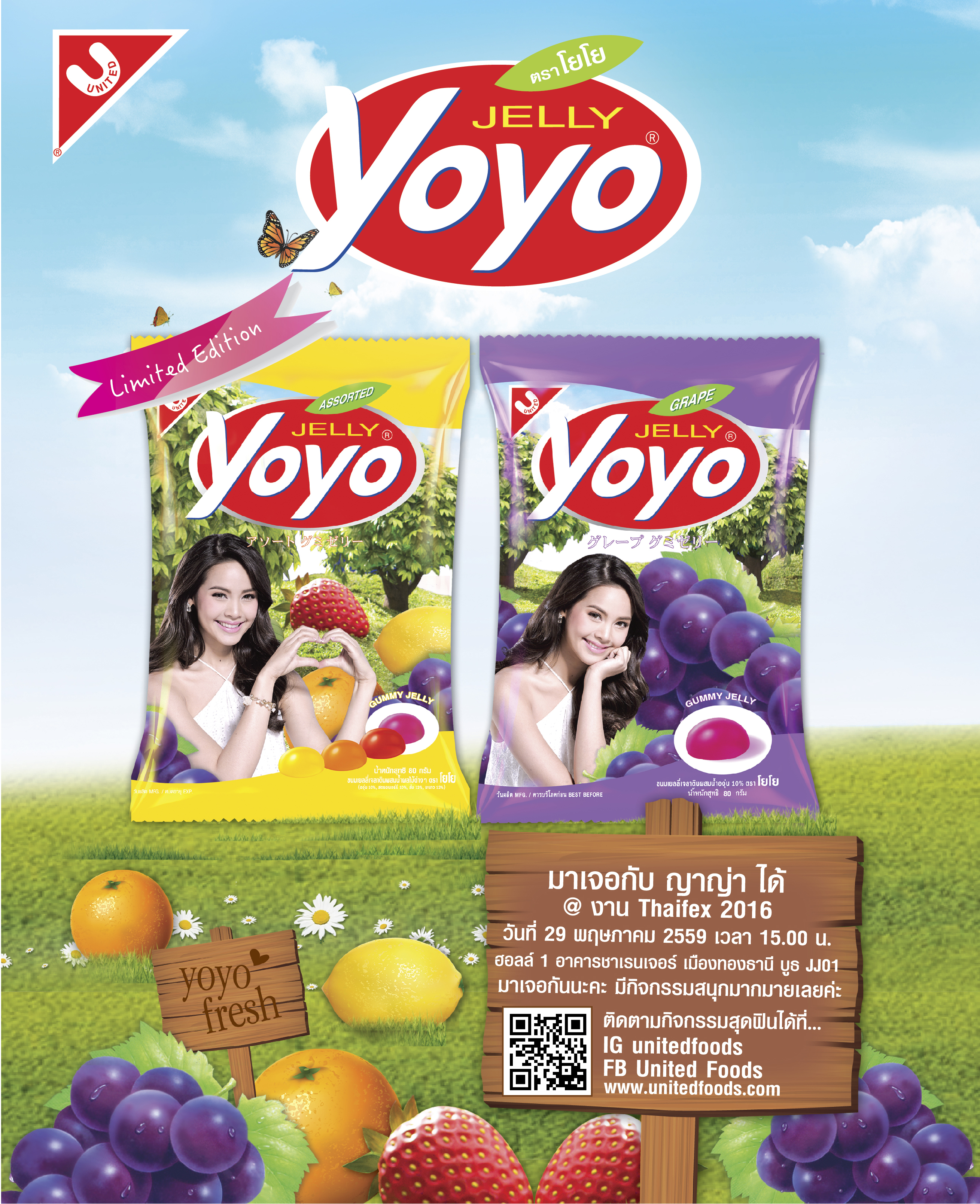 AD yoyo 8.5x10.5