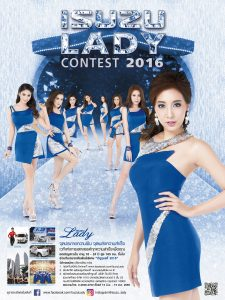 CRE-AW-Poster-Lady-2016-Final