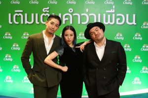 chang_oursong_celeb_3