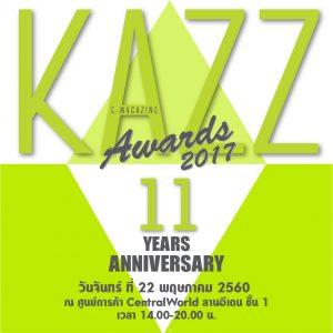 การ์ดเชิญ Kazz-01
