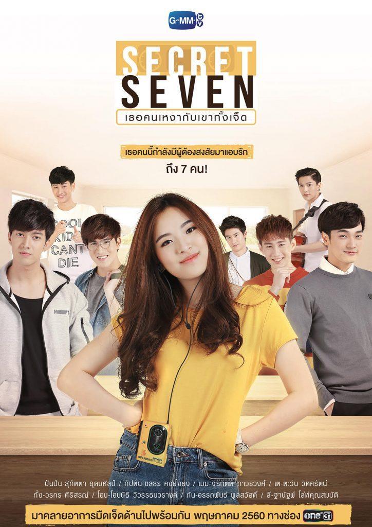 Secret-7-เธอคนเหงากับเขาทั้งเจ็ด-724x1024