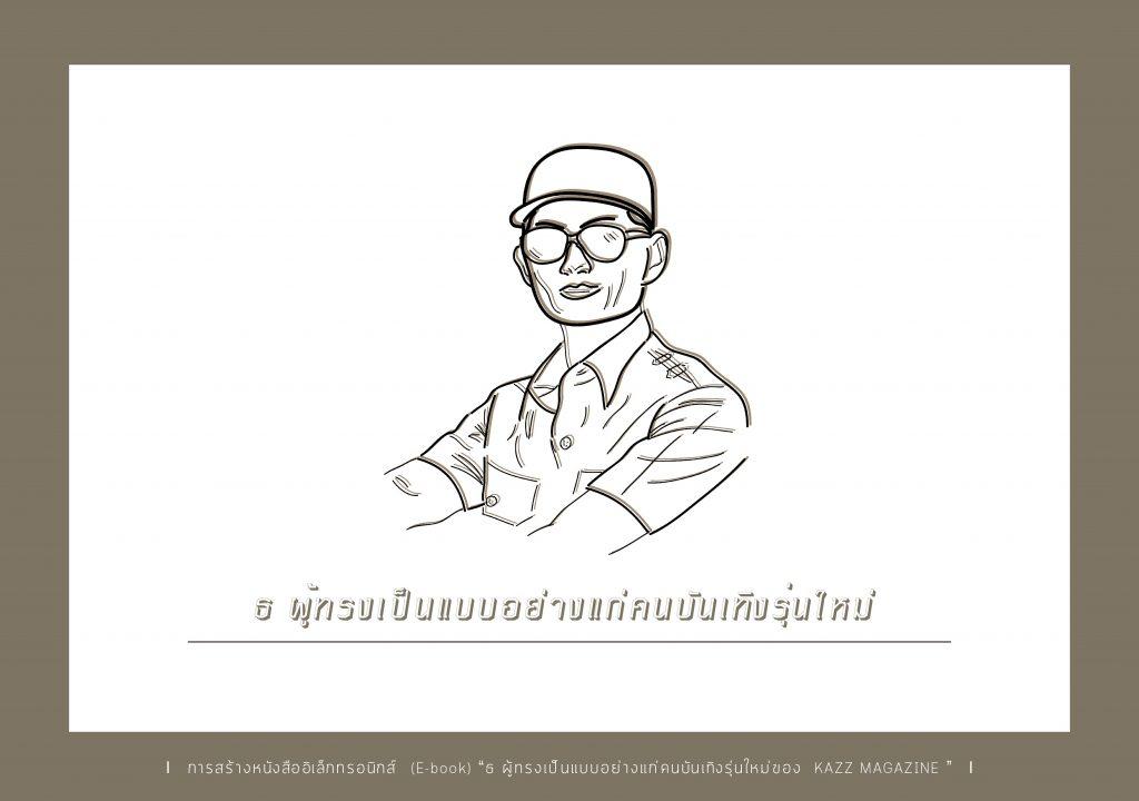 jpg-ebook